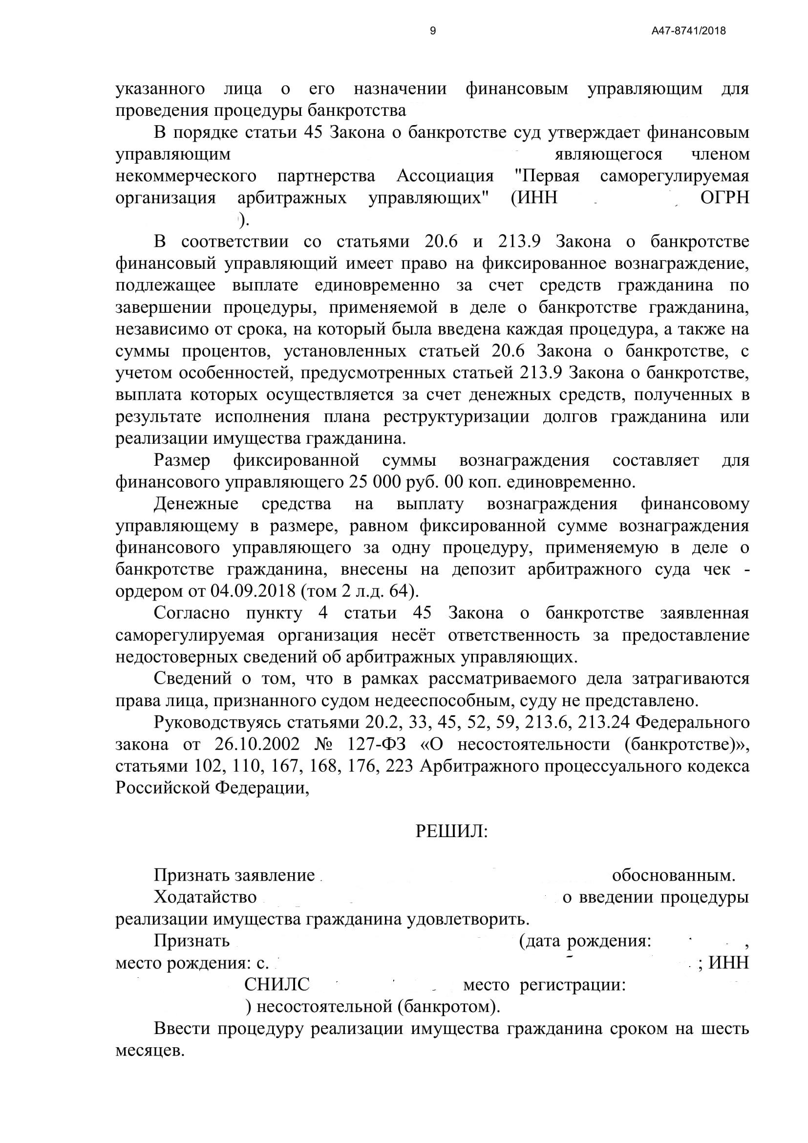консультация юриста по трудовому праву в